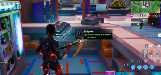 Fortbyte 79 Found within an arcade