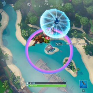 Fortbyte challenges: Accessible by skydiving through the rings above Lazy Lagoon with the Vibrant Contrails