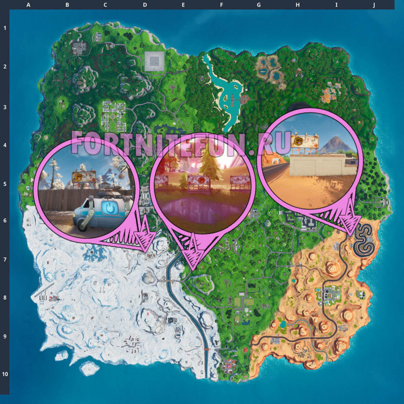 Visit Graffiti Covered Billboards In A Single Match - Fortnite Spray & Pray Challenge